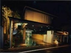 Kyoto Ryoan Kazuki Inn Japan, Asia Ryoan Kazuki Inn is conveniently located in the popular Central Kyoto area. Offering a variety of facilities and services, the hotel provides all you need for a good night's sleep. Facilities like free Wi-Fi in all rooms, gift/souvenir shop, luggage storage, Wi-Fi in public areas, car park are readily available for you to enjoy. Some of the well-appointed guestrooms feature television LCD/plasma screen, linens, towels, internet access – wirel...