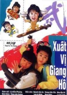 Phim Xuất Vị Giang Hồ