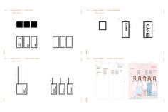 Cube Cafe | Rebranding + Interior