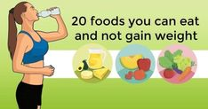 Anyone who wants to get rid of extra pounds or maintain current weight, worried about a very natural question: What should we eat to lose weight and not to gain it again? What foods can we eat everyday and not being afraid of gain Weight Gain, Weight Loss, Vitamine B12, Natural Antibiotics, Baking Soda Shampoo, Vicks Vaporub, Utila, Lower Cholesterol, Low Calorie Recipes
