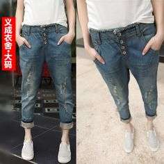2014 spring 2014 spring Xiaxin women's trousers plus size hole ankle length trousers loose jeans harem pants harem pants