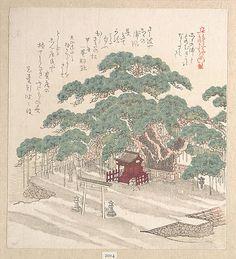 Shrine Under a Big Pine Tree  Kubo Shunman  (Japanese, 1757–1820)  Period: Edo period (1615–1868) Date: 19th century Culture: Japan Medium: Polychrome woodblock print (surimono); ink and color on paper