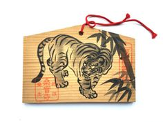 Products From Japan With Love: Vintage Japanese Wood Plaque Tiger Kuwanomi by Vin...