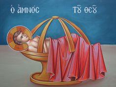 Image may contain: text Greek Icons, Byzantine Art, Christ, Hagia Sophia, Orthodox Icons, Altar, Worship, Style Icons, Catholic