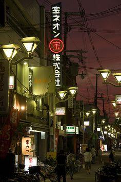 昭和街夕暮れ