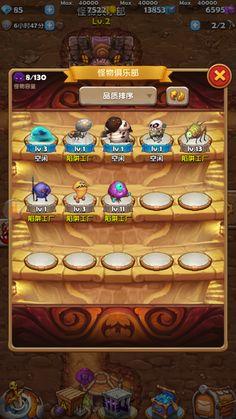 吉吉のMIU妙采集到游戏界面(1209图)_花瓣UI/UX