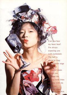 Feh Yes Idollica Poses, Illuminati, Japanese Fashion, Hottest Photos, Asian Art, Yamaguchi, Pin Up, Kawaii, Wonder Woman