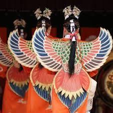 関連画像 Japanese Outfits, Japanese Clothing, Japanese Landscape, Nihon, People Of The World, Japanese Culture, The Girl Who, Art Reference, Religion