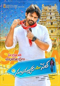 http://www.atozmp3songs1.com/2015/06/Subramanyam-for-Sale2015-Mp3songs-free-Download.html Sai Daram Tej's Subramanyam For Sale (2015) Telugu Movie Audio Mp3 Songs With Hq Hd Mp4 3gp Video Songs Free Download http://www.atozmp3songs1.com/2015/06/Subramanyam-for-Sale2015-Mp3songs-free-Download.html