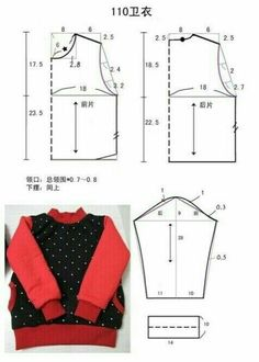 39 Super Ideas For Sewing Baby Jacket Children Kids Dress Patterns, Baby Clothes Patterns, Baby Patterns, Clothing Patterns, Sewing Dress, Sewing Baby Clothes, Baby Sewing, Baby Outfits, Kids Outfits