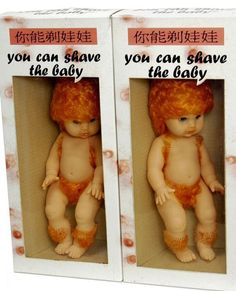 That's probably enough Internet for today… The most disturbing toy made in Asia to date!!!!