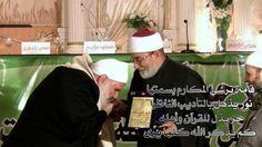 Sheikh Yaqub