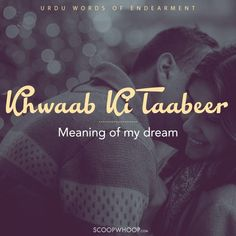 14 Profound Urdu Words For 'Sweetheart' That Prove Why It's The Most Romantic Language In The World Urdu Words For Love, Urdu Words With Meaning, Hindi Words, Love Poetry Urdu, New Words, Cool Words, Urdu Quotes In English, English Words, One Word Caption