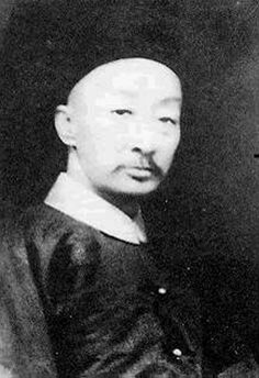 the eight banner system manchu clan Qing dynasty (1644-1911)  dynasty, was a dynasty founded by the manchu clan aisin  was the creation of the eight banner system, .