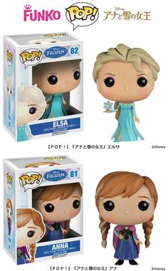 17 San Diego Comic-Con 2014 Exclusives To Consider Spending Your Hard-Earned Money On Walt Disney Pixar, Disney Pop, Disney Frozen, Funko Pop Dolls, Pop Toys, Pop Collection, San Diego Comic Con, Pop Vinyl Figures, Funko Pop Figures