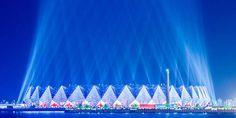 Azerbijian - Stadium Lights. The European Azerbaijan Society's 'Azerbaijan Through the Lens' photography competition - top 20 submissions. Hg2Magazine.com