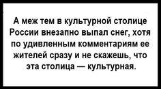 Питер )))