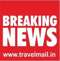 MTDC announces competition of Logo design for 'Visit Maharashtra 2017' and Tag line for Maharashtra Tourism   TRAVELMAIL