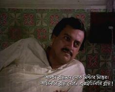 Bengali Love Poem, Soumitra Chatterjee, Satyajit Ray, Indian Movies, Typography Art, Kolkata, Storytelling, Poems, West Bengal