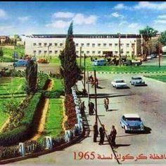 صورة قديمة وجميلة لمحافظة كركوك سنة ١٩٦٥م