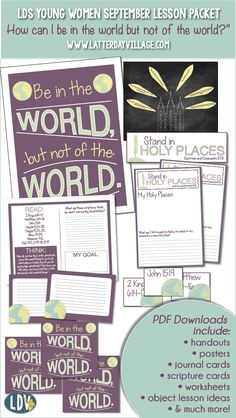 """""""How can I be in the world but not of the world?"""" Young Women lesson helps for September: """"Commandments"""" www.LatterDayVillage.com"""