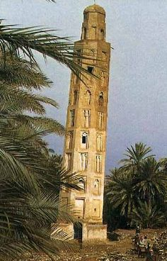 Minareta de Anah , Basora