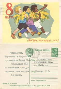 https://flic.kr/p/e16q4a | march 8_1961 | On the back of cards: Chiefs, party and trade union organizations congratulate International Women's Day