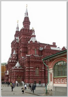 The State History Museum is at the end of Red Square, Moscow, Russia.
