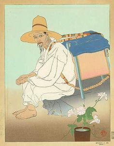Marchand De Sel. Coree - Paul Jacoulet 1936
