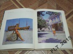 Бердянск (6165329799) - Aukro.ua – больше чем аукцион