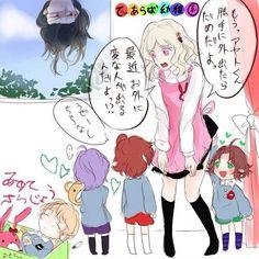 Diabolik Lovers-  Yui and little Laito, Ayato, Kanato, and Shu