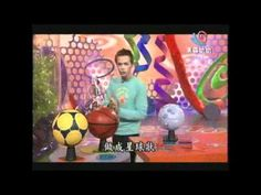 Mr. Maker in Mandarin Chinese 創意大發現 夏日冰桶| Excellent Learning Resource recommended by Miss Panda Chinese