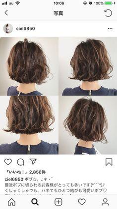 Soft wavy bob - Back Asymmetrical Bob Haircuts, Stacked Bob Hairstyles, Curly Hair Styles, Natural Hair Styles, Wavy Bobs, Short Hair Cuts, Short Brunette Hair Cuts, Short Wavy Bob, Hair Dos