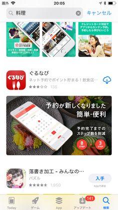 App Store, Monopoly