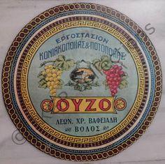 JKGR COLLECTIONS: Λιθόγραφες ετικέτες Ελληνικών ποτών - Lithography labels from Greek spirit drinks