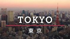 Tokyo The Best prices on vacation packages guaranteed. Book your flight and hotel save money! Tokyo Japan Flights and Hotels Tokyo Travel Guide, Tokyo Japan Travel, Puerto Rico, Meiji Shrine, Tokyo Vacation, Tokyo Tour, Flight And Hotel, Travel Videos, Trap