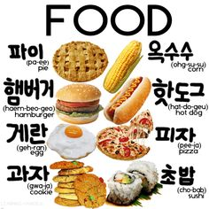 learn korean - food