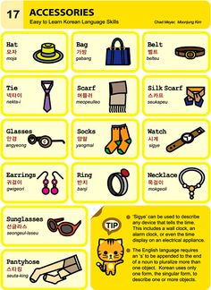 17 Learn Korean Hangul Accessories Credit : Korean Times