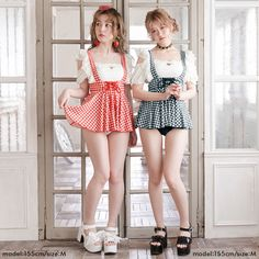 Funny Vintage Ads, Vintage Humor, Grunge Fashion, Boho Fashion, Womens Fashion, Teen Girl Outfits, Cute Outfits, Kinetic Toys, Looks Kawaii