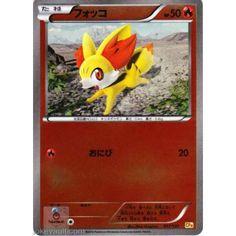 Pokemon 2016 XY Break CP#4 Premium Champion Pack Fennekin Reverse Holofoil Card #017/131