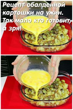 Cooking Recipes, Healthy Recipes, Russian Recipes, Food Crafts, Paleo Diet, Food Photo, Breakfast Recipes, Side Dishes, Food And Drink