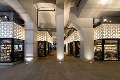 TSUTAYA bookstore 中目黒高架下