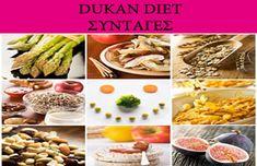 Η διάσημη δίαιτα dukan και οι συνταγές, που θα κάνουν την εφαρμογή της παιχνιδάκι. Ένα σωστό πρόγραμμα και μπορείτε να κάνετε διατήρηση των κιλών σας.