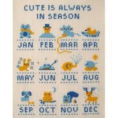 Cute is Always in Season Cross Stitch Pattern