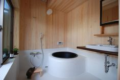 DSC_0047 Japanese House, Japanese Style, Ideal Bathrooms, Small Toilet, Fantasy House, Energy Efficient Homes, Tiny House Bathroom, Japanese Architecture, Wet Rooms