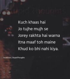 333 Best Hindi Quotes Images In 2020 Hindi Quotes Quotes Gulzar Quotes