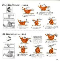 Hook, tutorial simboli grafici giapponesi noccioline