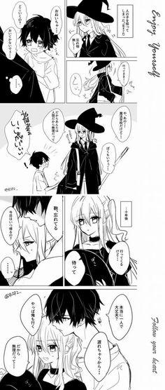 Anime Art Girl, Manga Art, Manga Anime, Character Art, Character Design, Anime Witch, Cute Romance, Witch Art, Cute Anime Couples