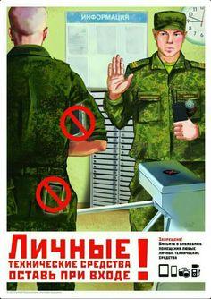 new Russian military propaganda of 2017