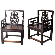 Pair Chinese Armchairs with Carving-LR additonal pull up seating?